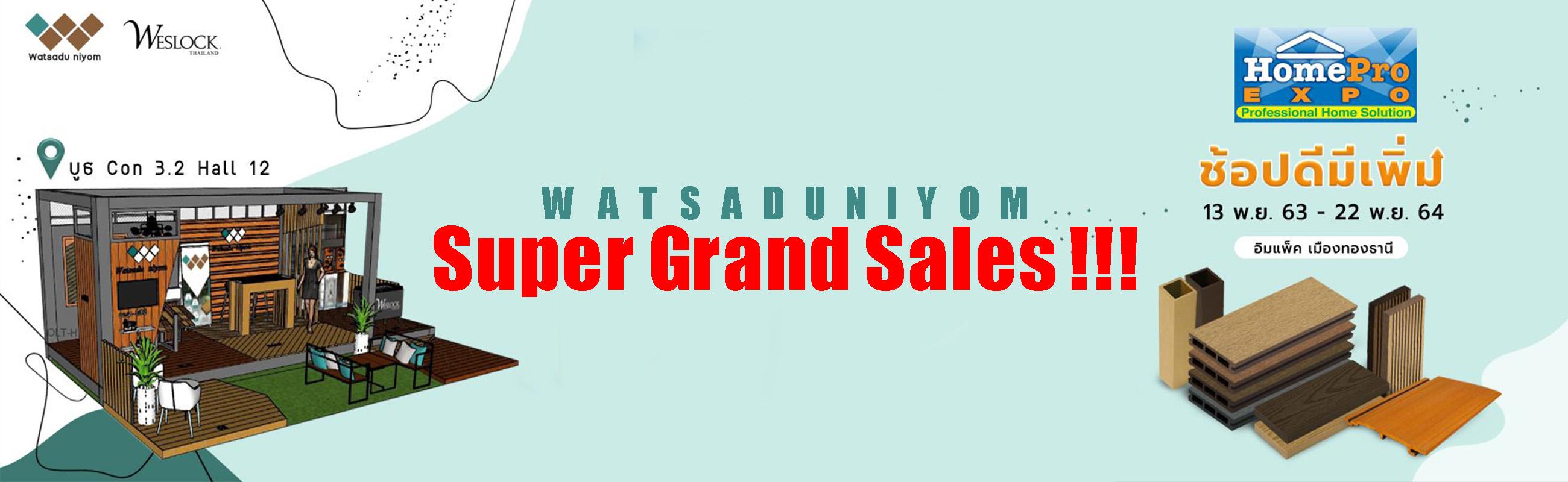 Watsaduniyom Super Grand Sales !!!